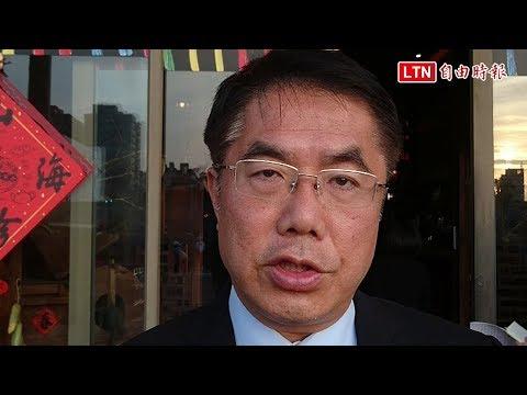 韓國瑜為謝龍介站台推銷農產 黃偉哲:政治意味大於幫農民