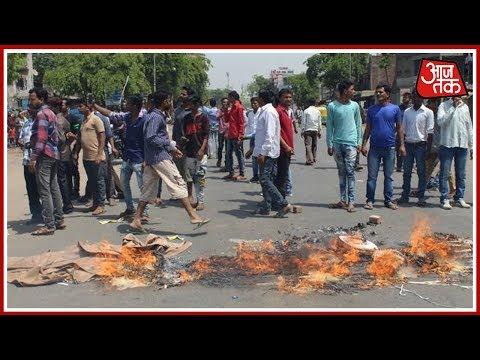 Breaking News | Violence Erupts In Bihar's Ara During Bharat Bandh; Gunfire Reported
