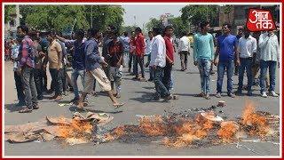 Breaking News | Violence Erupts In Bihar
