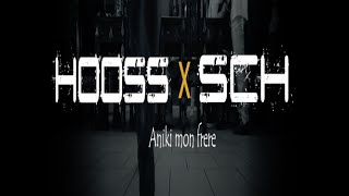 Download HOOSS // Aniki mon frère feat. SCH // Clip Officiel 2015 // #FrenchRivieraVol1 MP3 song and Music Video