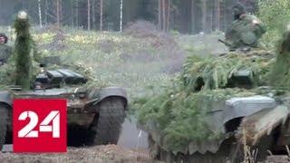 Запад 2017   под Минском завертелась танковая карусель   Россия 24
