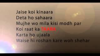 Banjara full song with lyrics | Ek Villain Song