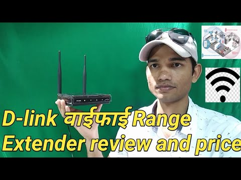 D-Link Wi-Fi Range Extender review and price