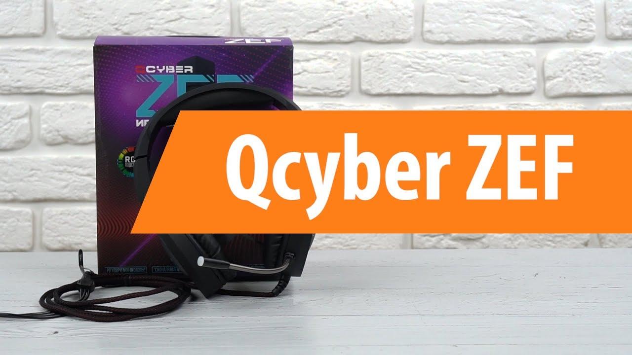 распаковка Qcyber Zef Unboxing Qcyber Zef Youtube