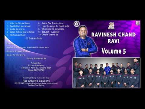 FIJI KIRTAN : RAVINESH CHAND RAVI VOL 5