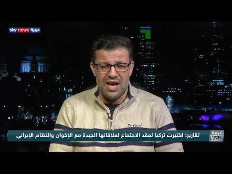 خنفر: تنظيم الإخوان بحث عن سلم النجاة لدى إيران  - 03:58-2019 / 11 / 19