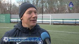Владимир Казаков: Интересно проверить свои силы против ЦСКА