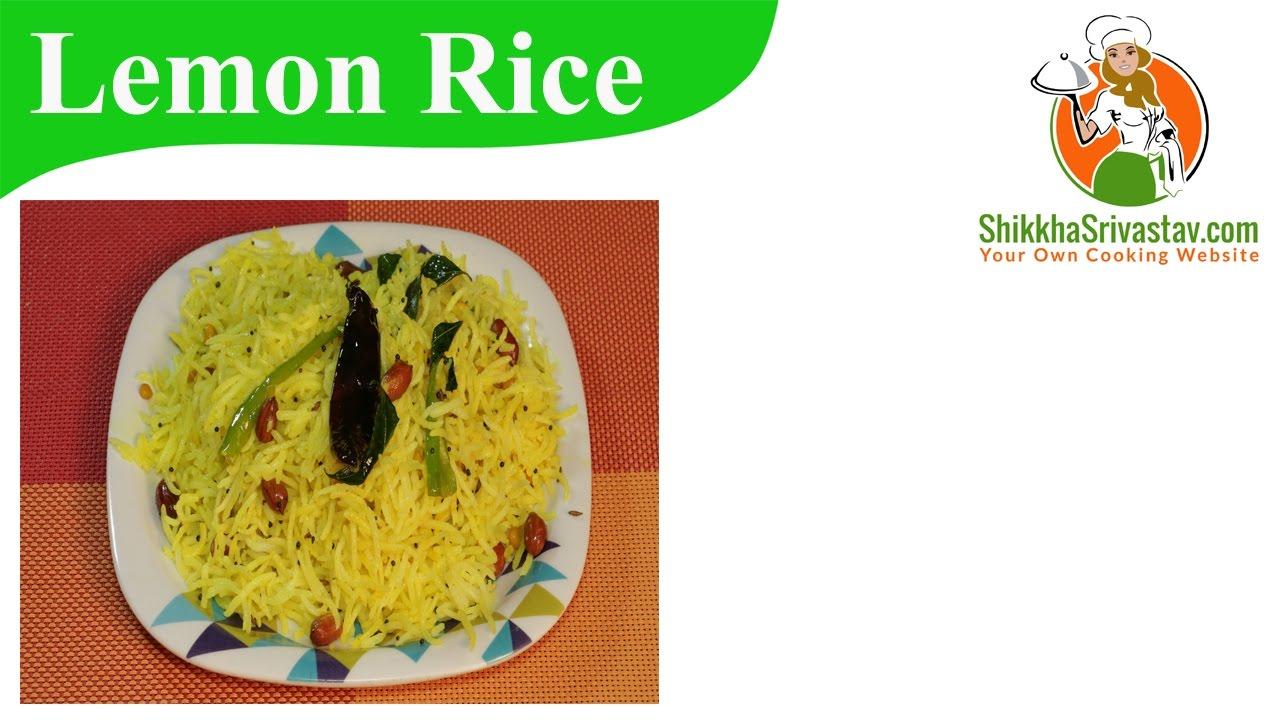 Lemon rice recipe in hindi lemon rice recipe in hindi how to make lemon rice at home in hindi forumfinder Image collections