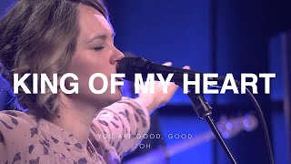King of My Heart - Paul & Hannah McClure, Bethel Church