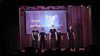 """ФФК  """"АнтиХайп"""""""