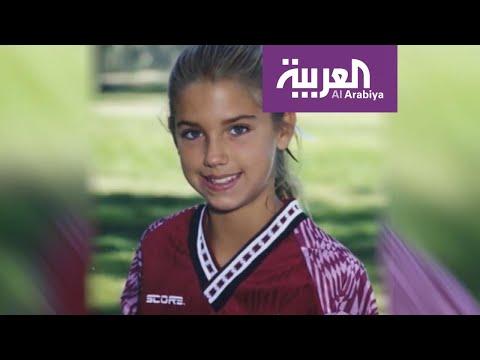 من هي أليكس مورغان اللاعبة الأهم في عالم كرة القدم النسائية؟  - 00:53-2019 / 7 / 9