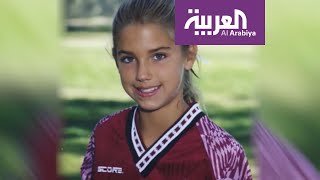 من هي أليكس مورغان اللاعبة الأهم في عالم كرة القدم النسائية؟