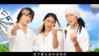 5566【精選】因為愛 MV