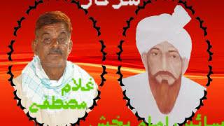 Download SAB HERAT HERAT HERAT HE BINA HERAT KOI & ZAHOOR AHMAD MAQBOOL AHMAD QAWWAL Mp3