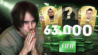 40.000 РУБЛЕЙ НА ПАКИ | ФИФА 18