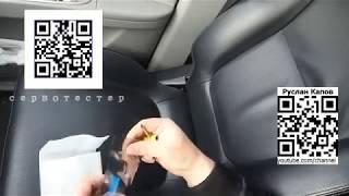 Сервотестер Посылка из китая Motor tester купить