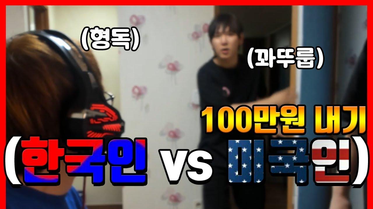 『형독vs꽈뚜룹 100만원 내기』ㅋㅋㅋㅋㅋㅋㅋㅋ(feat.김재원,광성이) [카트라이더 형독]