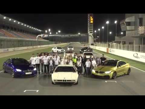 BMW M Adrenaline Days - Track Event, Doha - Qatar