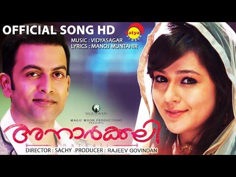 Mohabbath | Official Video Song HD | Anarkali | Prithviraj | Priyal Gor