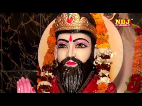 Parvat Upper Mandir || New Haryanvi Baba Mohan Ram Bhajan || NDJ Music