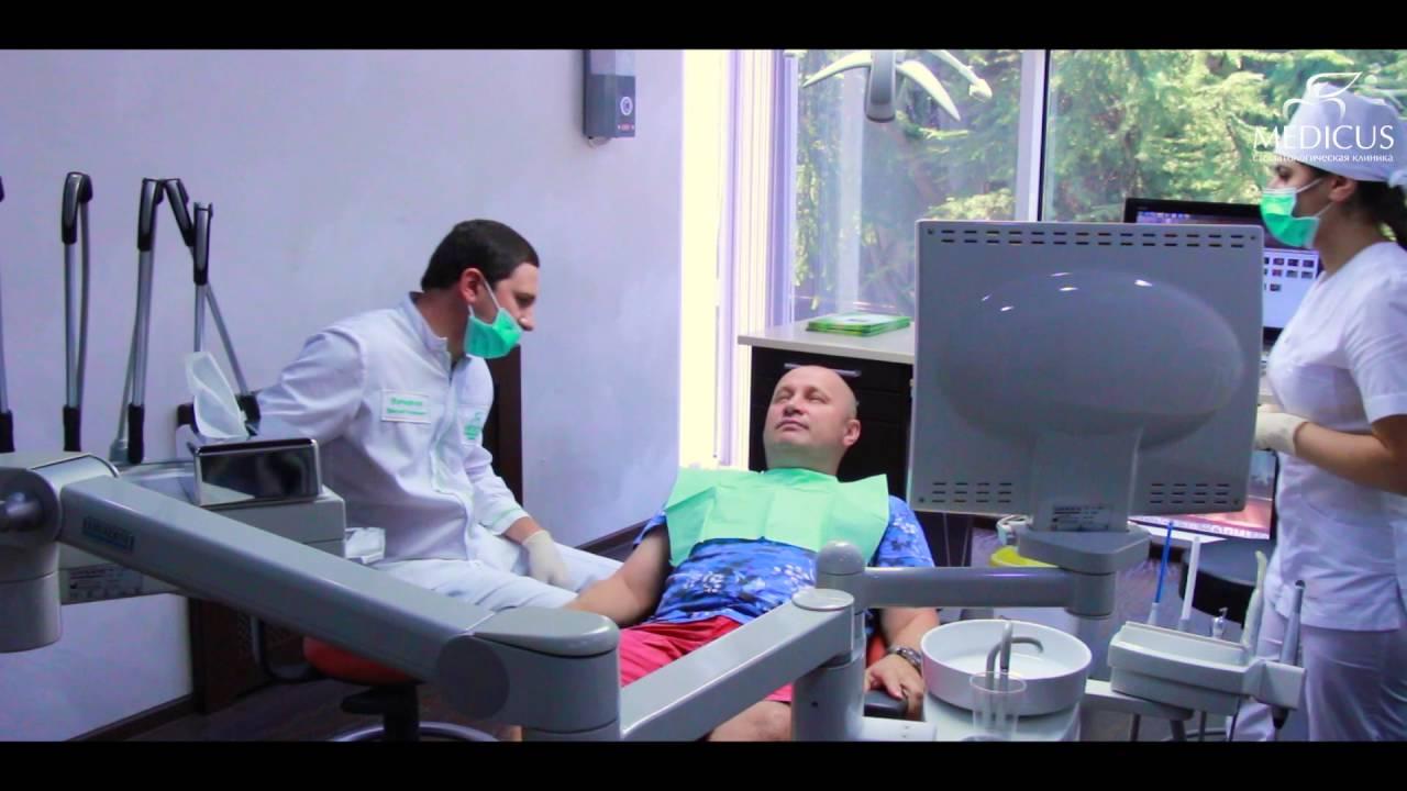 Стоматология медикус адлер фото