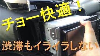 【カーナビ】走行中もテレビが消えないようにするソリオバンディット