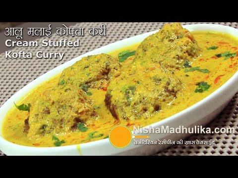 Malai Kofta Curry Recipe - Malai Kofta Restaurant Style - Aloo Malai Shahi Kofta Curry