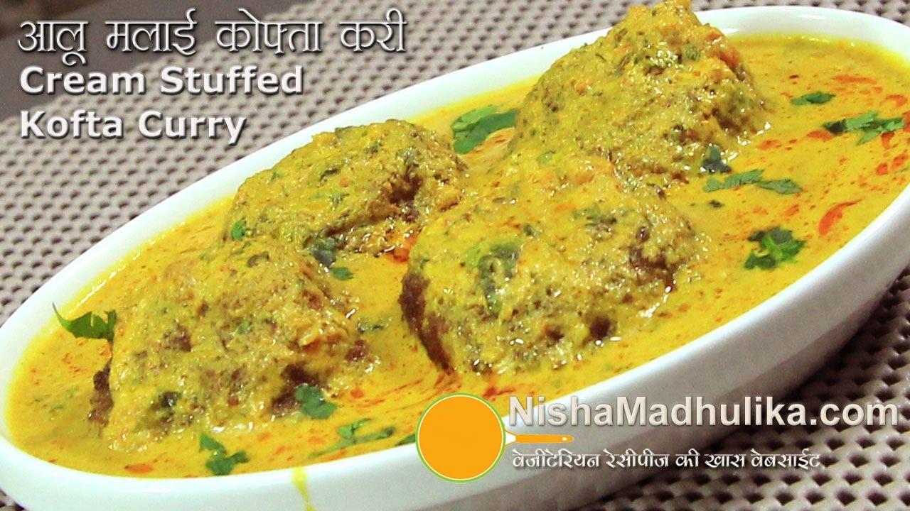 recipe: chicken curry recipe nisha madhulika [16]