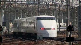 300系新幹線 PV, Goodbye Shinkansen JR300
