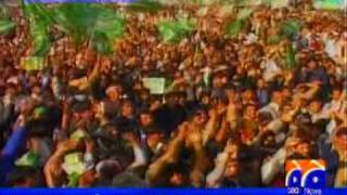 Pakistan Muslim League  Youth Wing  Nawaz Sharif Group Pirmahal  Election Song