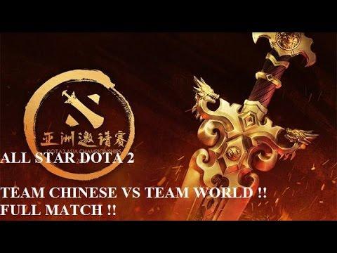 All Star DAC 2017 Dota 2 - Team Chinese Vs Team World [FULL MATCH] !!