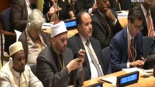 اخبار المغرب العاجلة و الجديدة : المغرب يضع استراتيجية جديدة لمكافحة التطرف