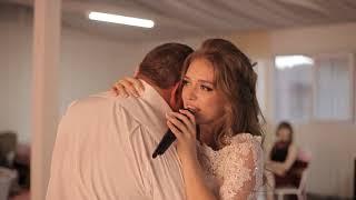 Cвадебный танец папы и невесты