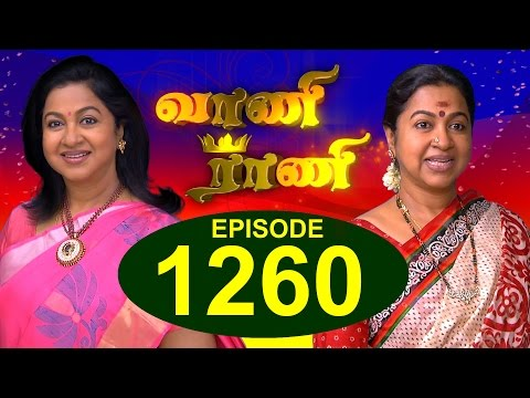 Vaani Rani - Episode 1260 - 12 /05/2017