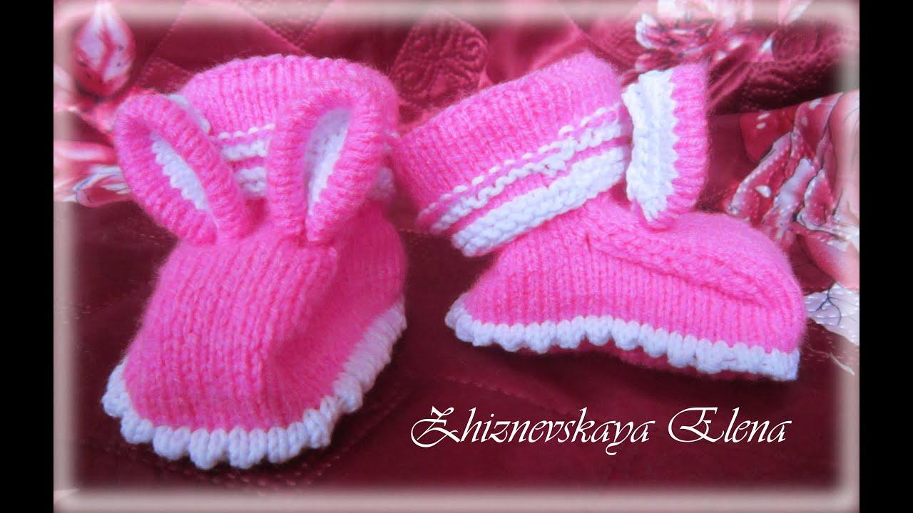 Пинетки зайчики: вязание спицами обуви для малыша (фото).