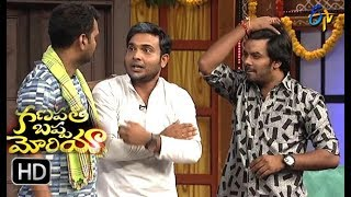 Sudigaali Sudheer Team Performance | Ganapathi Bappa Morya | 25th August 2017| ETV Telugu