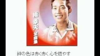 橋幸夫  34 绊 34 キズナ 나미 슬픈인연 원곡