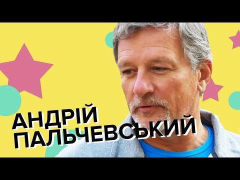 Андрій Пальчевський про секс Порошенка, відсутність звязків з Медведчуком та відносини з Зеленським