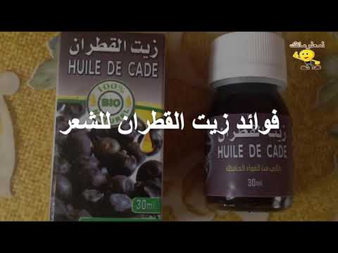 فؤائد زيت القطران المغربي الاصلي Youtube