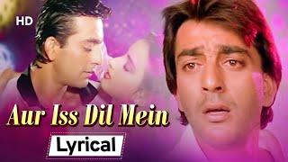 Sanjay Dutt's Best Song - Aur Iss Dil Mein With Lyrics   Farah   Imaandar (1986)   Heart Break