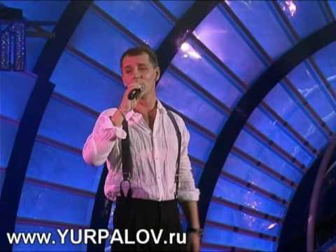 Александр Юрпалов - Белая зима