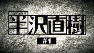 9/14 - 23 に開催される YouTube エンタメウィークに参加します。 http:...