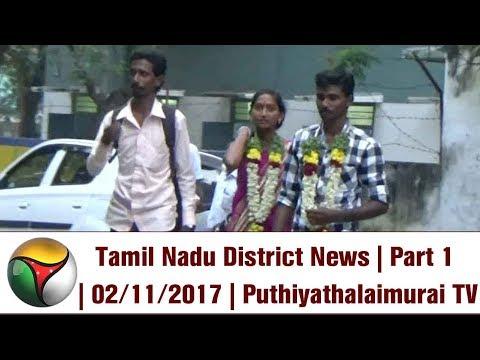 puthiya thalaimurai tv online