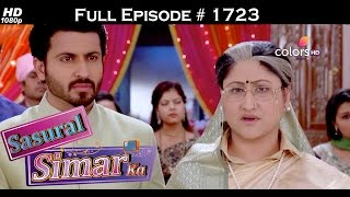 Sasural Simar Ka - 28th January 2017 - ससुराल सिमर का - Full Episode