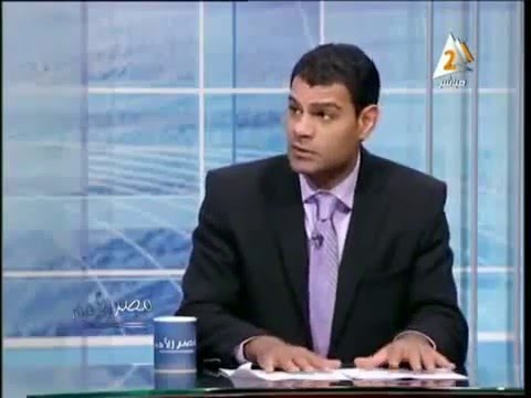 شباب النواب تحت القبة، رامى محسن / مدير المركز الوطنى للاستشارات البرلمانية