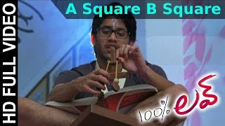 A square B Square (Male) Video song    100 % Love Movie    Naga Chaitanya,  Tamannah
