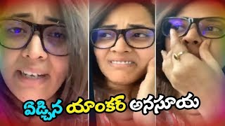 Anchor Anasuya Gets Very Emotional About Drama Juniors Fame Gokul | #AnchorAnasuya | TopTelugu Media