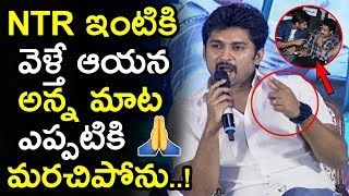Nani Super Words About NTR Humanity ||  I Went NTR House To Say About This Bigg Boss 2 || NSE