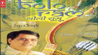 Bolo Ram Man Mein Ram Basale By Jagjit Sing I Audio Song Juke Box