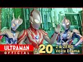 【ウルトラマンZ】『ウルトラマンゼット&ゼロ ボイスドラマ』第20回「ギャラクシーレスキューフォース」-公式配信-